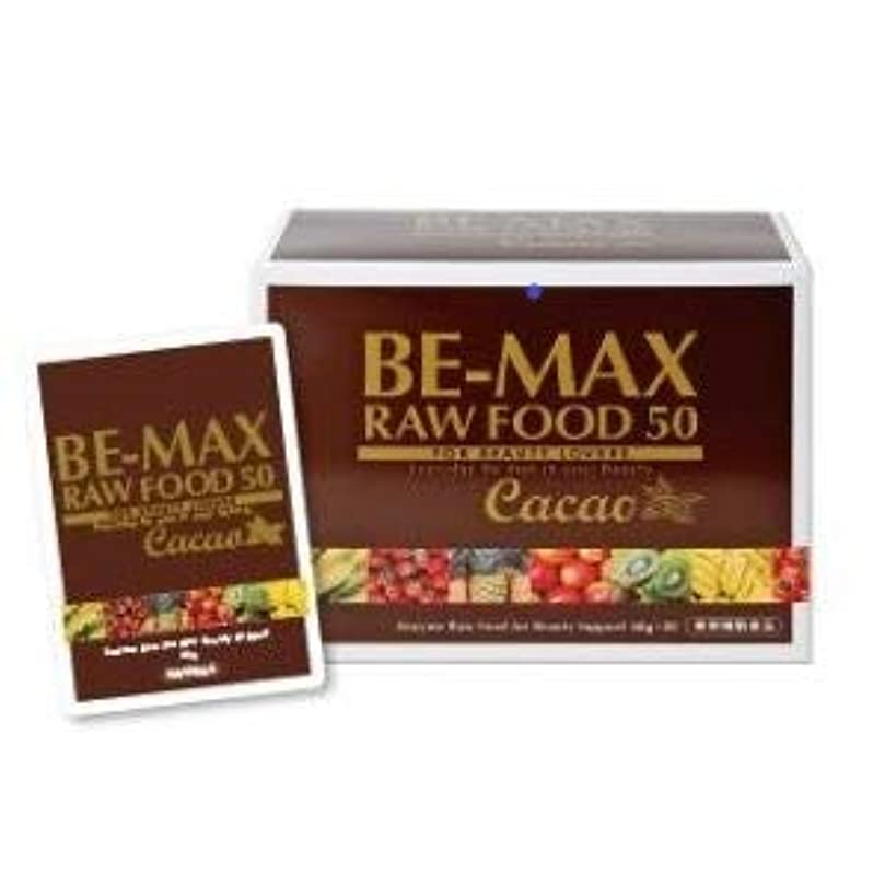 植物学者札入れウォルターカニンガムBE-MAX RAW FOOD 50 Cacao ローフード 50 カカオ