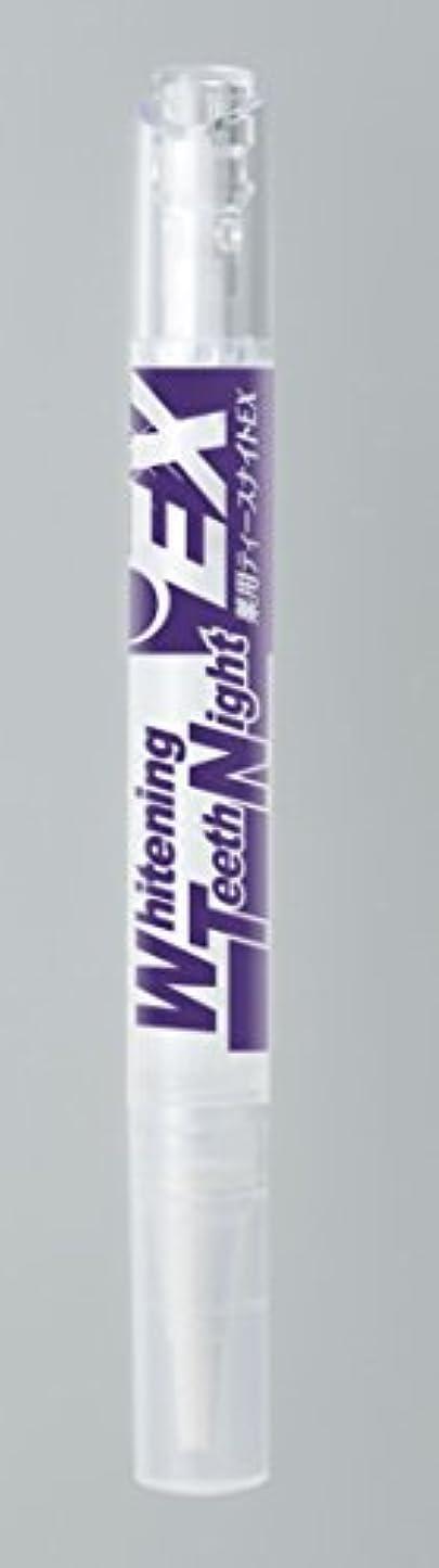 ここにデッド静脈マイノロジ 薬用ティースナイトEX 2.8g