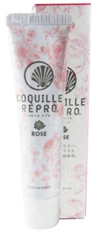 適応する排泄物憂鬱なコキーユ リプロ ローズ 60g
