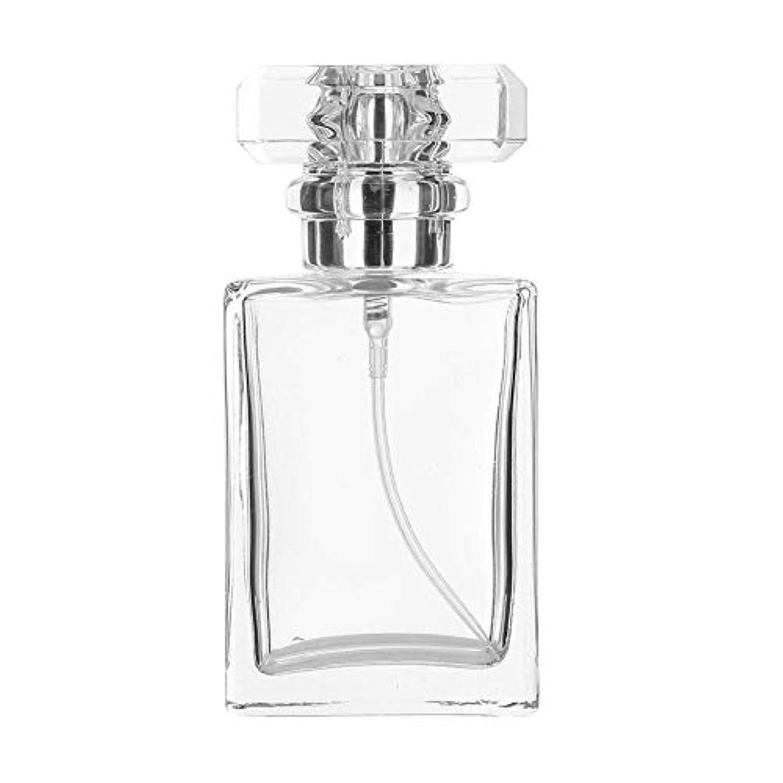 素晴らしいですまぶしさコンテンツ30ml空のガラス香水瓶旅行サイズ(トランスペアレント)