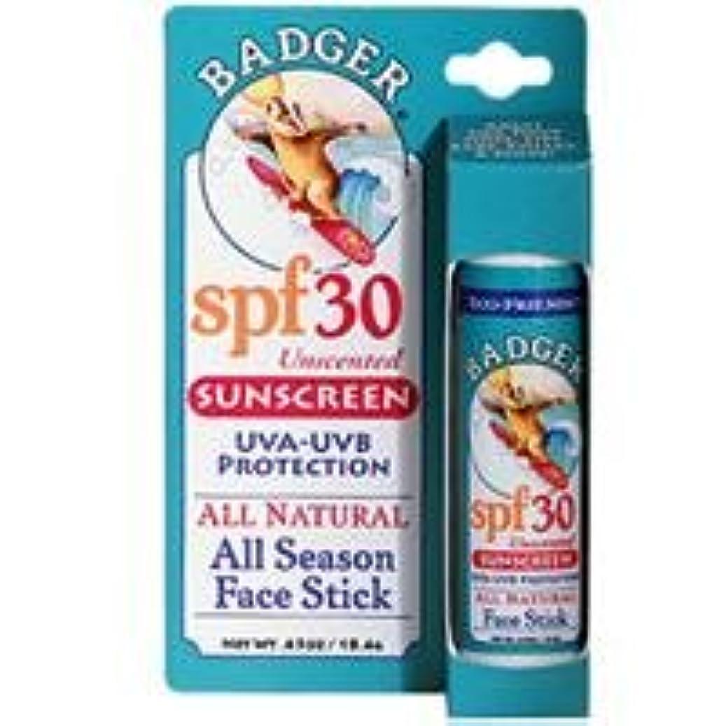 スペアリングバックふさわしい[海外直送品] バジャー(Badger) フェイススティック サンスクリーン SPF30 18.4g (無香料)