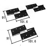 旧立山アルミ部品 勝手口 丁番:丁番(吊元側かまち)[PKT1235] [KG]ダークグレー