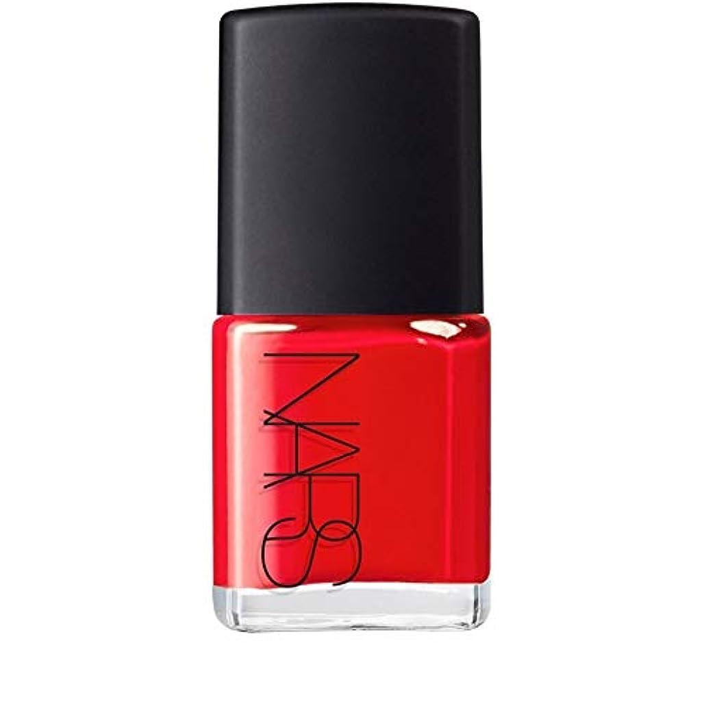 不平を言ううつ文明[Nars] パラディソイチゴピンクのNarのマニキュア - Nars Nail Polish in Paradiso Strawberry Pink [並行輸入品]