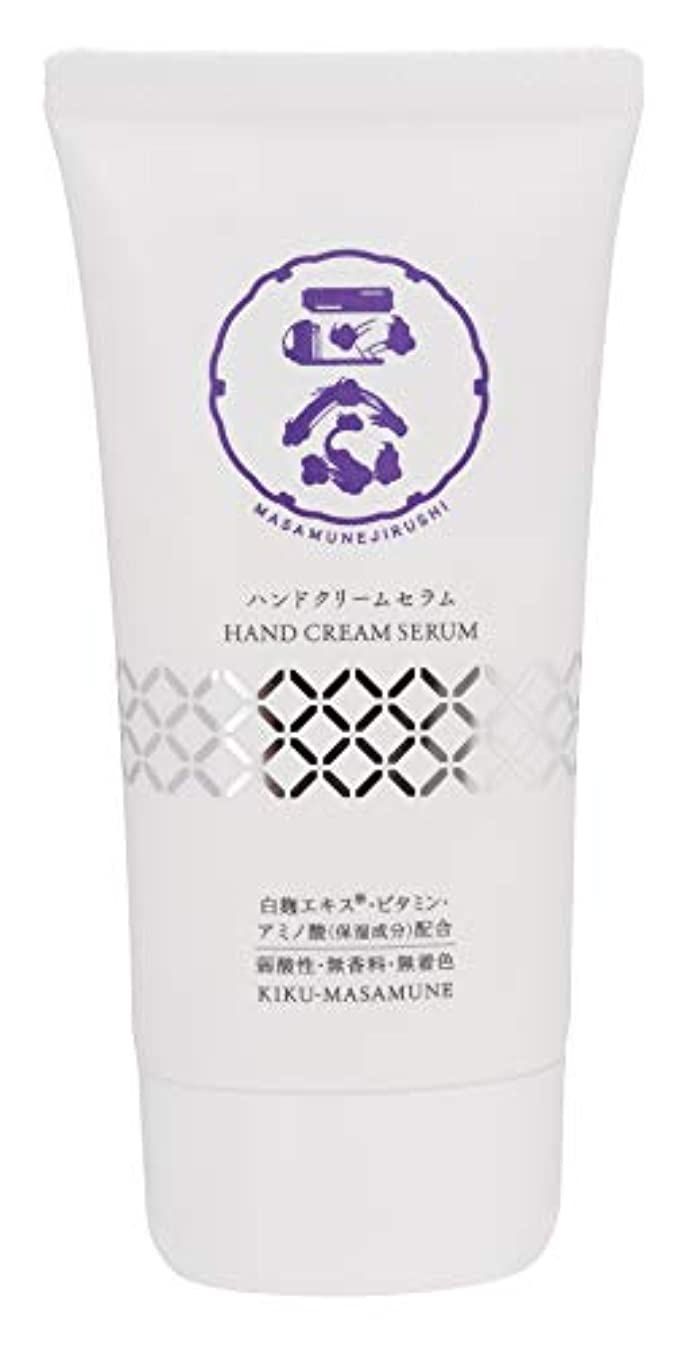 ご覧ください喜劇ドロー菊正宗 正宗印ハンドクリームセラム 70g 無香料 ハンド美容液