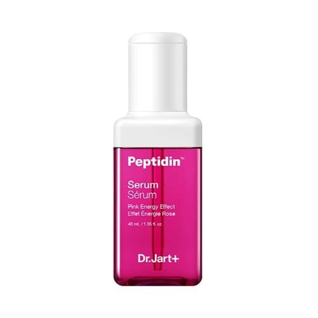 その間ゴシップ少し[DR Jart] Peptidin serum Pink Energy effect ドクタージャルトペプチドディーン セラムピンクエネルギー 40ml[海外直送品] [並行輸入品]