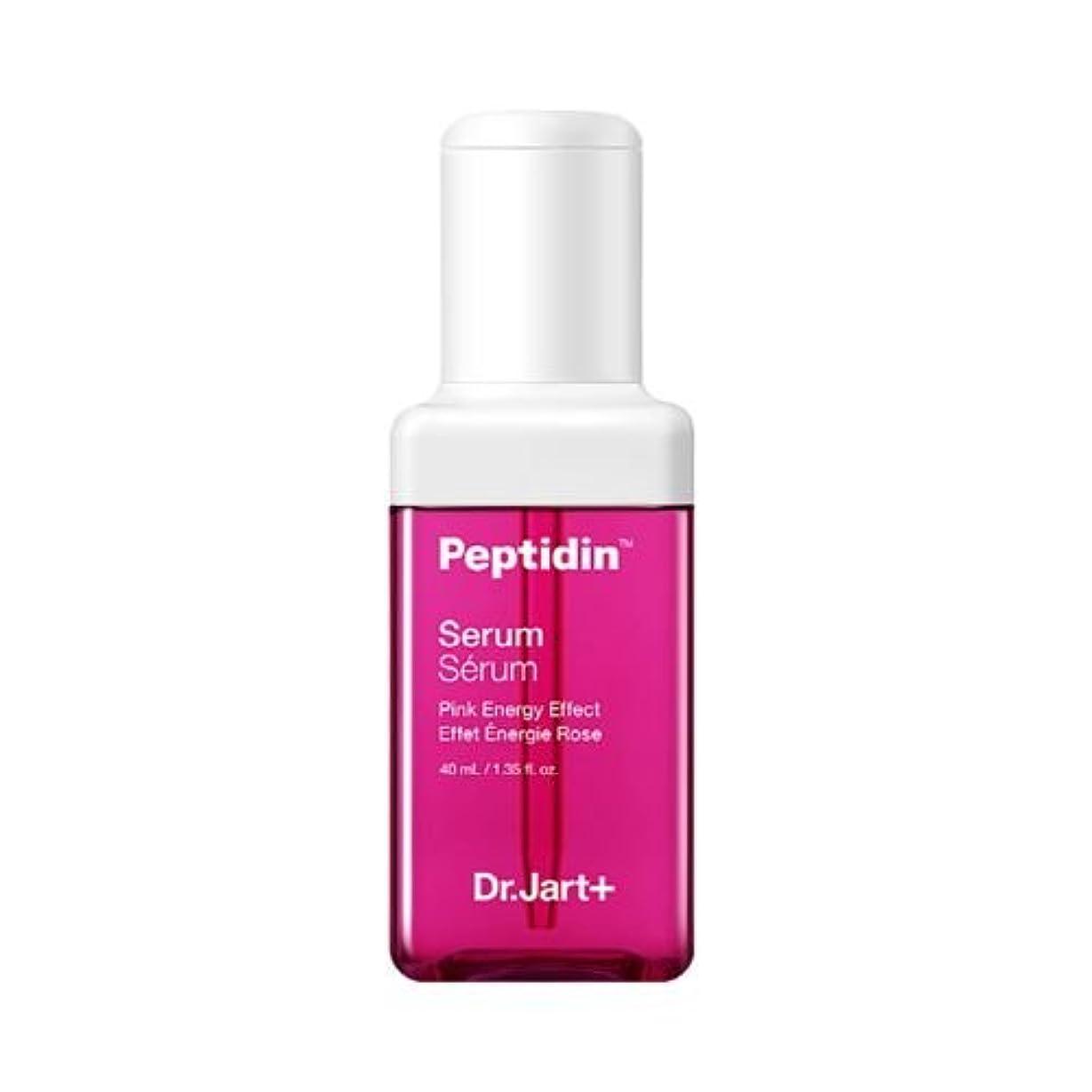 不愉快遠征配る[DR Jart] Peptidin serum Pink Energy effect ドクタージャルトペプチドディーン セラムピンクエネルギー 40ml[海外直送品] [並行輸入品]