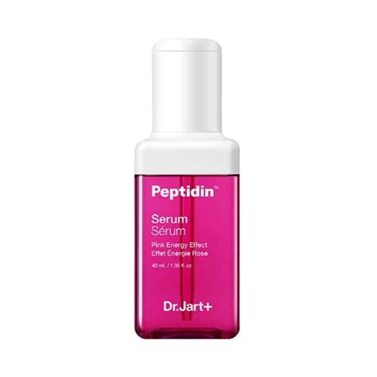 診療所ダーベビルのテス無人[DR Jart] Peptidin serum Pink Energy effect ドクタージャルトペプチドディーン セラムピンクエネルギー 40ml[海外直送品] [並行輸入品]