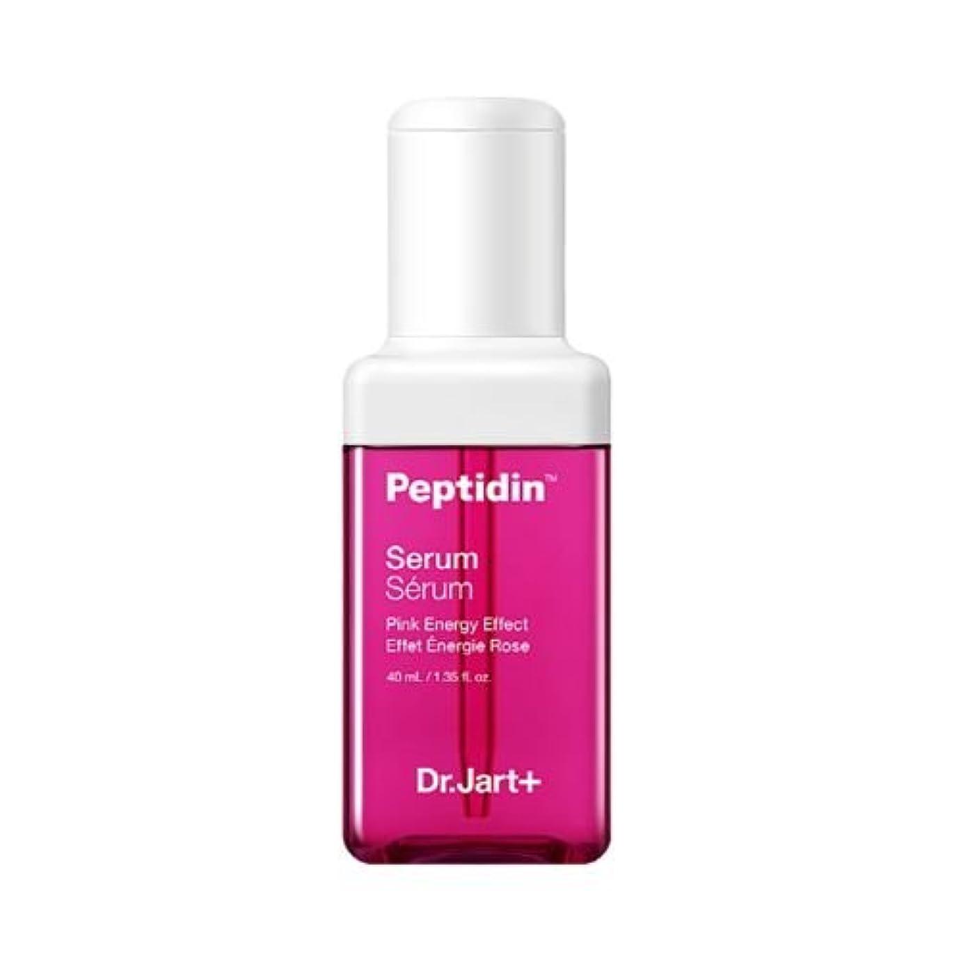 なので鈍いベルベット[DR Jart] Peptidin serum Pink Energy effect ドクタージャルトペプチドディーン セラムピンクエネルギー 40ml[海外直送品] [並行輸入品]
