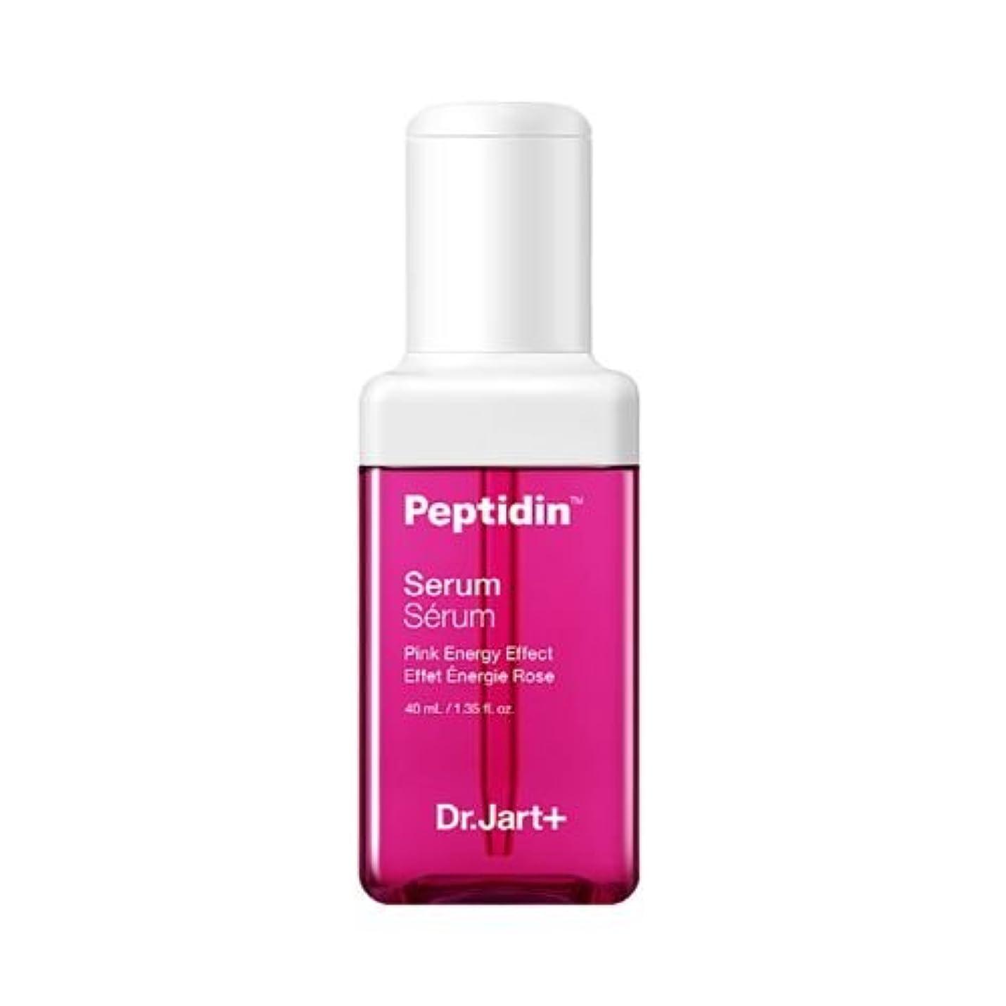 アンデス山脈強化マーチャンダイジング[DR Jart] Peptidin serum Pink Energy effect ドクタージャルトペプチドディーン セラムピンクエネルギー 40ml[海外直送品] [並行輸入品]