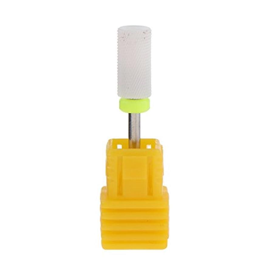 どこにも顧問人道的全6色 研磨ヘッド 電気ドリル ネイルアート ドリルビット マニキュア ペディキュア適用 - イエロー