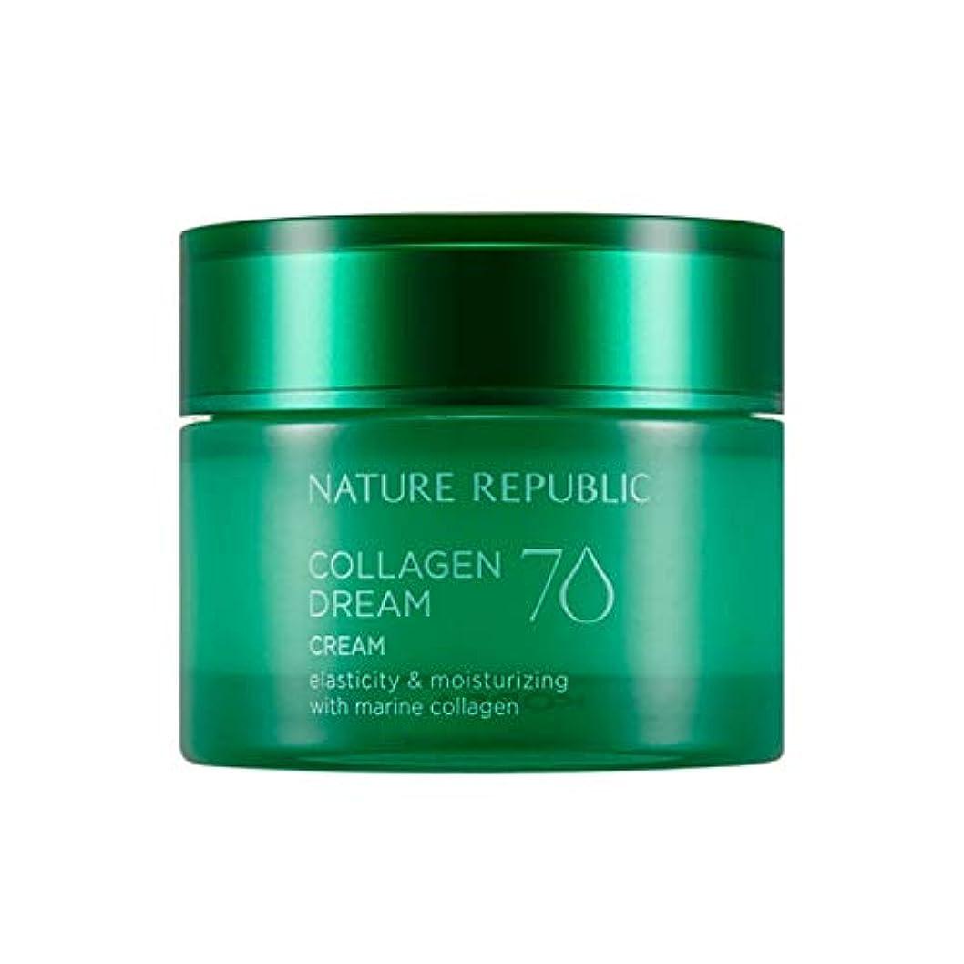 キャプテンブライご覧ください過度にネイチャーリパブリック(Nature Republic)コラーゲンドリーム70クリーム 50ml / Collagen Dream 70 Cream 50ml :: 韓国コスメ [並行輸入品]