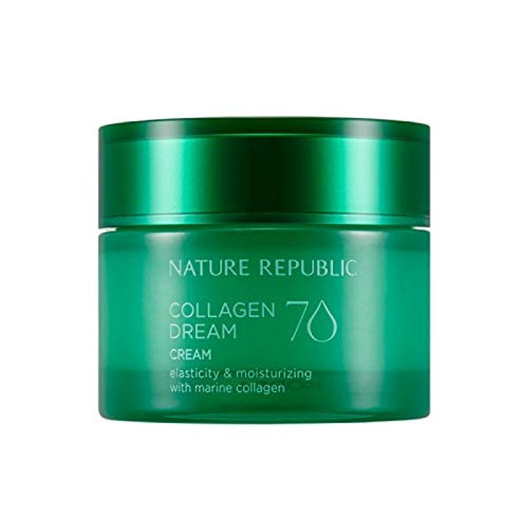 後退する物質パケットネイチャーリパブリック(Nature Republic)コラーゲンドリーム70クリーム 50ml / Collagen Dream 70 Cream 50ml :: 韓国コスメ [並行輸入品]