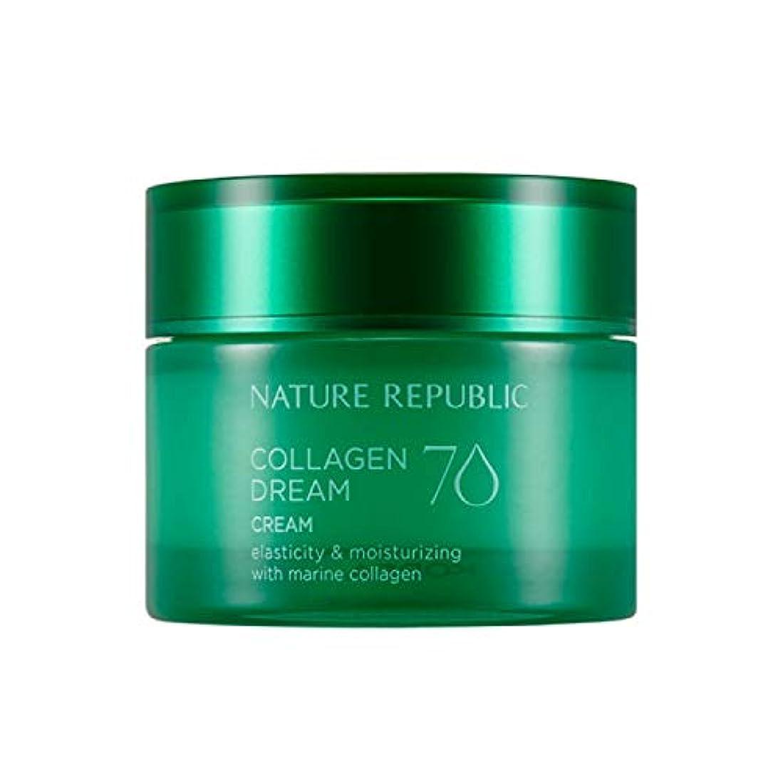 ナサニエル区願望分布ネイチャーリパブリック(Nature Republic)コラーゲンドリーム70クリーム 50ml / Collagen Dream 70 Cream 50ml :: 韓国コスメ [並行輸入品]