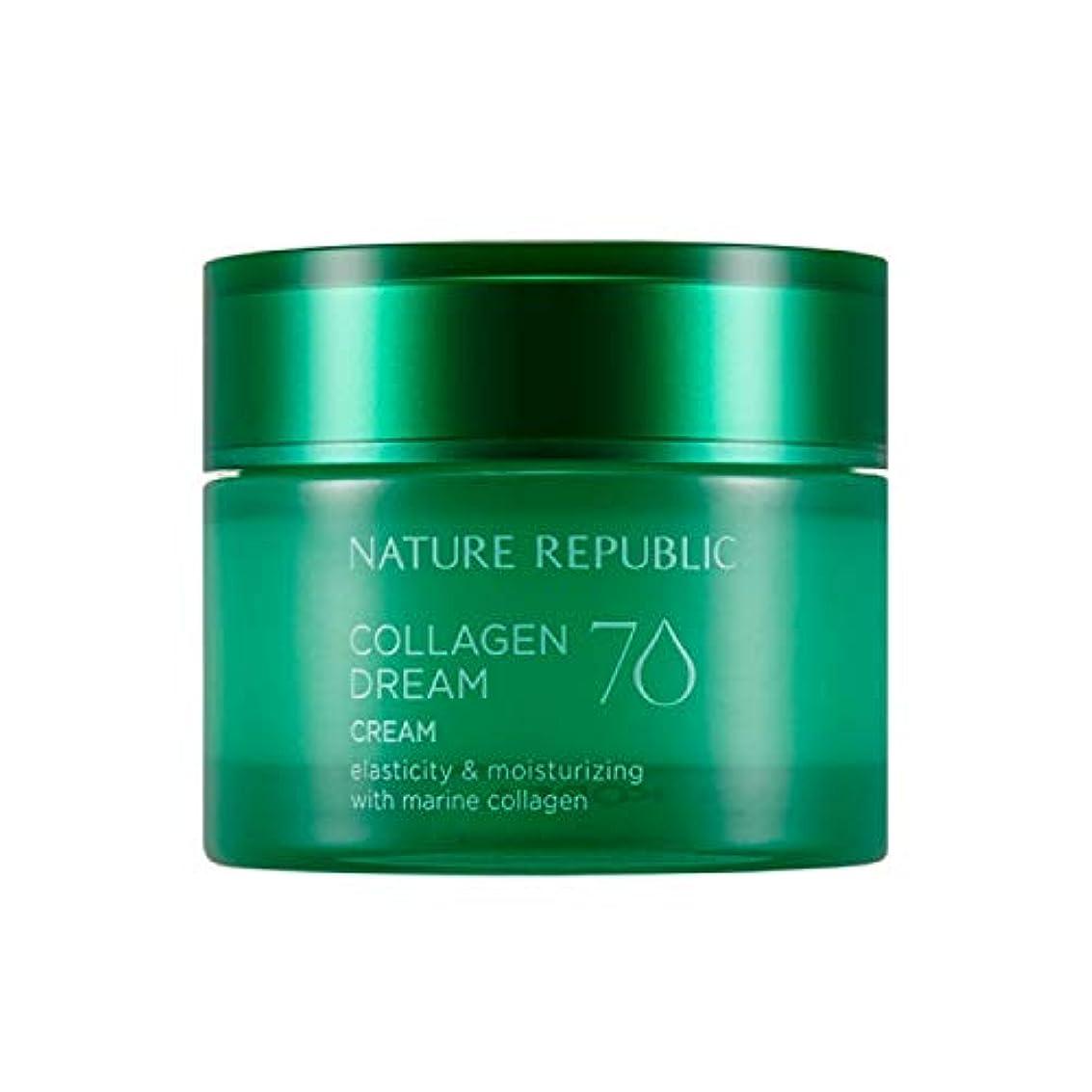 マーカーフィドル大事にするネイチャーリパブリック(Nature Republic)コラーゲンドリーム70クリーム 50ml / Collagen Dream 70 Cream 50ml :: 韓国コスメ [並行輸入品]