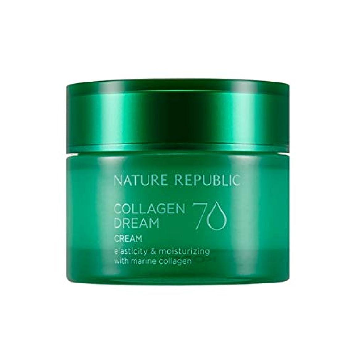 エスカレートエンコミウムカートリッジネイチャーリパブリック(Nature Republic)コラーゲンドリーム70クリーム 50ml / Collagen Dream 70 Cream 50ml :: 韓国コスメ [並行輸入品]