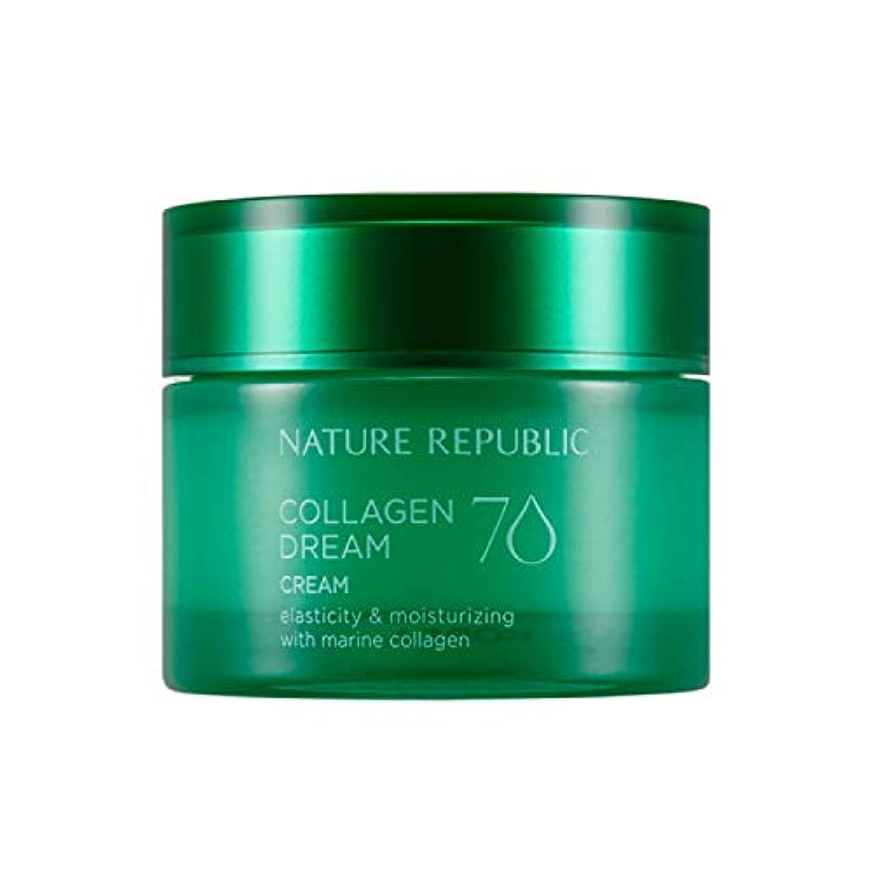 枕エンターテインメント壊滅的なネイチャーリパブリック(Nature Republic)コラーゲンドリーム70クリーム 50ml / Collagen Dream 70 Cream 50ml :: 韓国コスメ [並行輸入品]