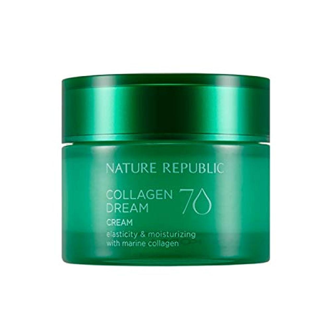 乞食散髪専門用語ネイチャーリパブリック(Nature Republic)コラーゲンドリーム70クリーム 50ml / Collagen Dream 70 Cream 50ml :: 韓国コスメ [並行輸入品]