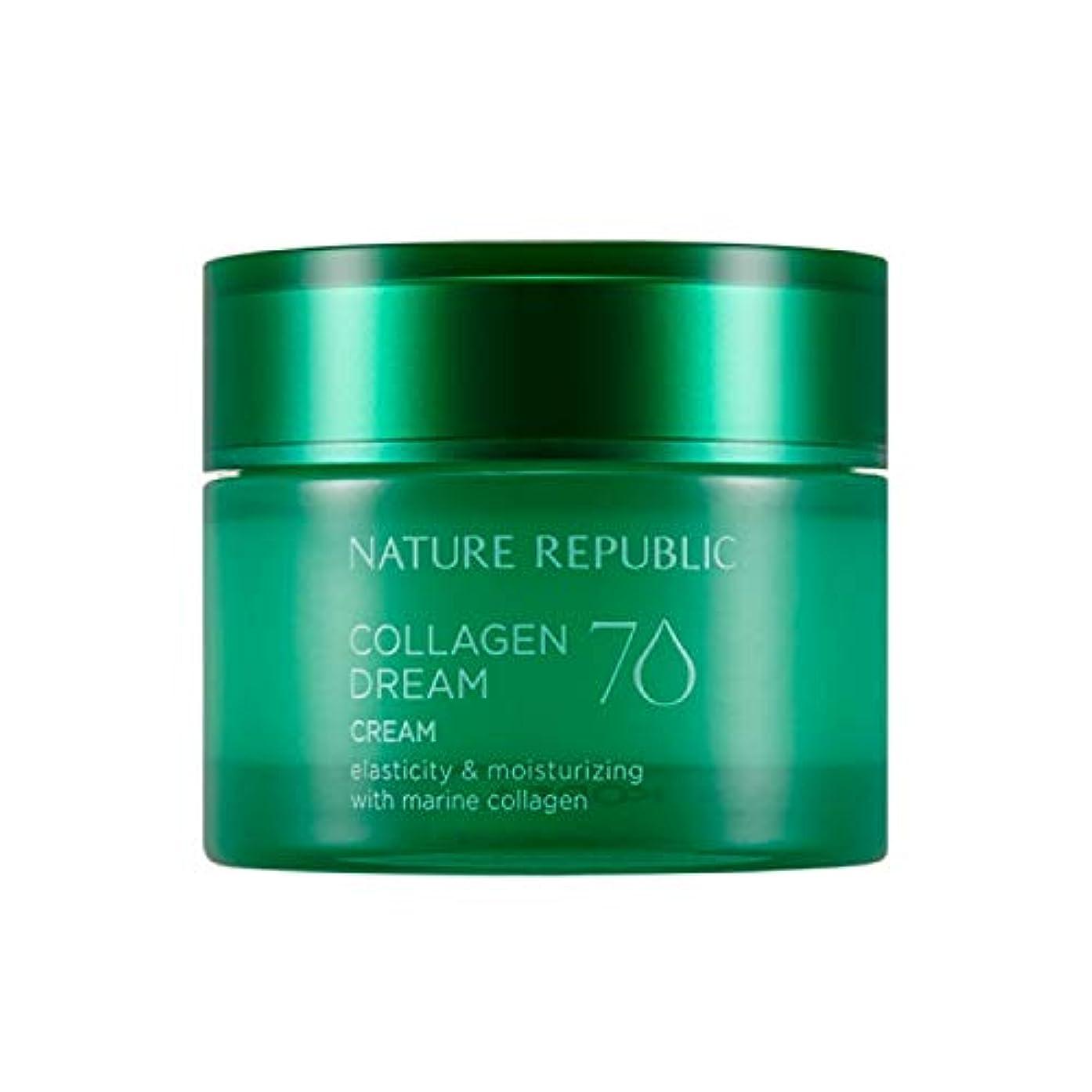 放映保証大混乱ネイチャーリパブリック(Nature Republic)コラーゲンドリーム70クリーム 50ml / Collagen Dream 70 Cream 50ml :: 韓国コスメ [並行輸入品]