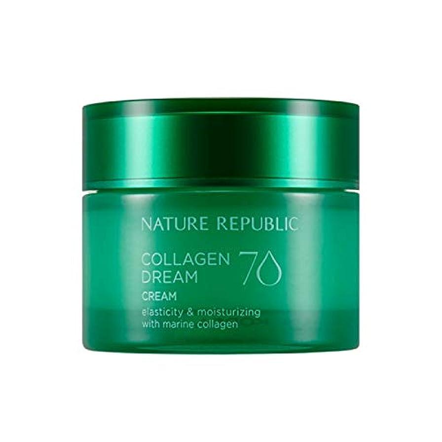 広々接尾辞混合ネイチャーリパブリック(Nature Republic)コラーゲンドリーム70クリーム 50ml / Collagen Dream 70 Cream 50ml :: 韓国コスメ [並行輸入品]