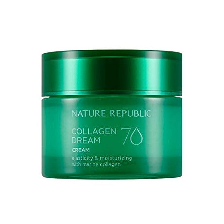 必要性ずるいモスネイチャーリパブリック(Nature Republic)コラーゲンドリーム70クリーム 50ml / Collagen Dream 70 Cream 50ml :: 韓国コスメ [並行輸入品]