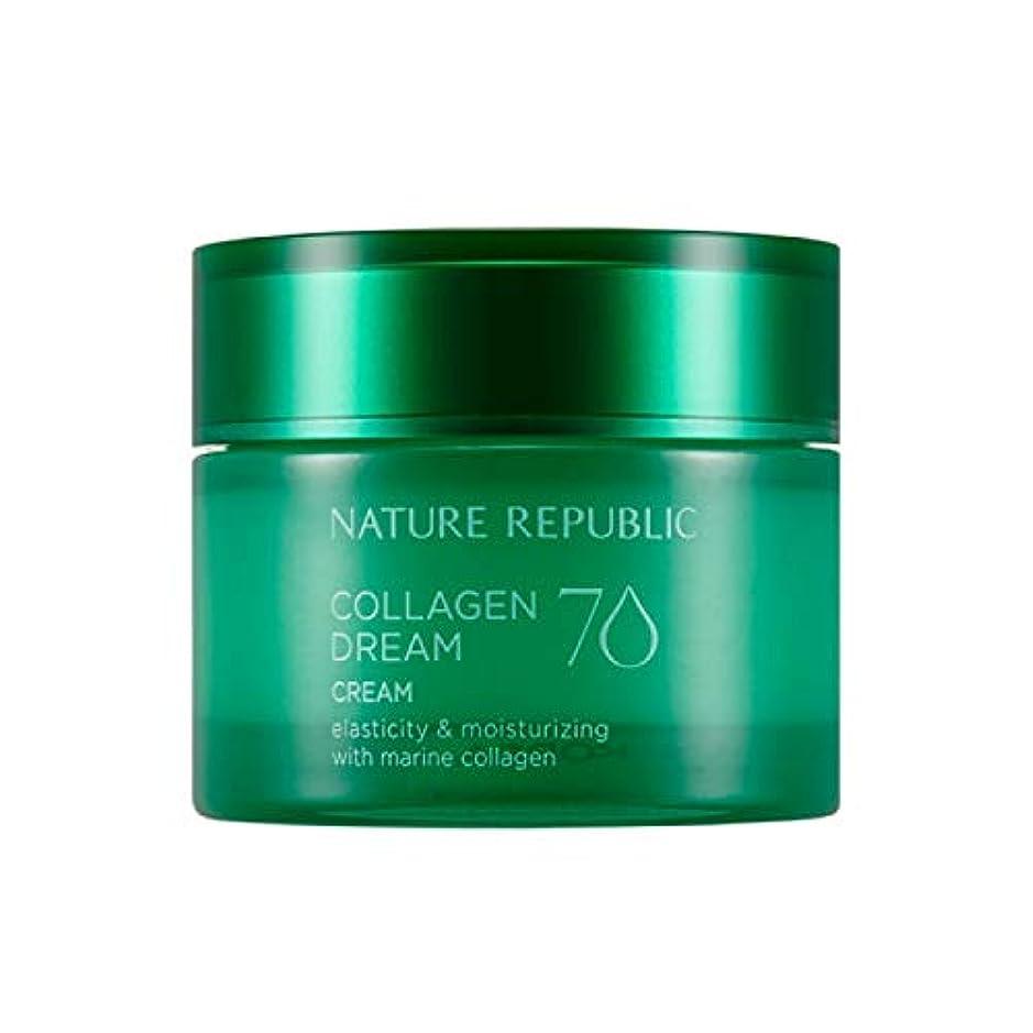 ごちそう真空ギターネイチャーリパブリック(Nature Republic)コラーゲンドリーム70クリーム 50ml / Collagen Dream 70 Cream 50ml :: 韓国コスメ [並行輸入品]