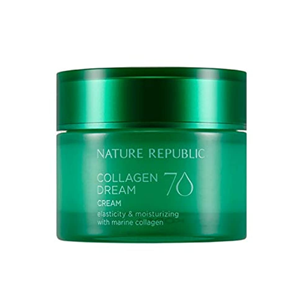 銛素晴らしい対称ネイチャーリパブリック(Nature Republic)コラーゲンドリーム70クリーム 50ml / Collagen Dream 70 Cream 50ml :: 韓国コスメ [並行輸入品]