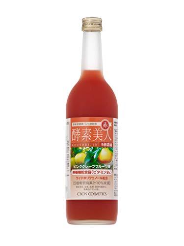 シーボン酵素美人 赤(ピンクグレープフルーツ味)5倍濃縮720ml【送料無料】