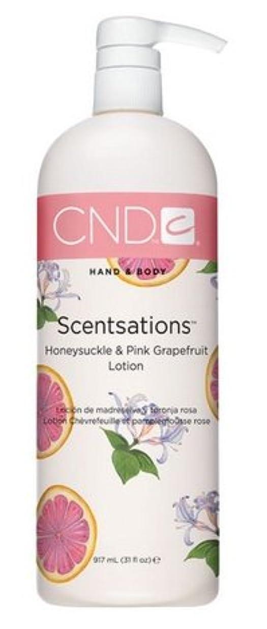 パイント電卓改修するCND センセーション scentsations ハンド&ボディローション ハニーサッククル honeysuckle 916ml 31oz [アメリカ直送][並行輸入品]