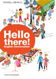 Hello there!English Conversation