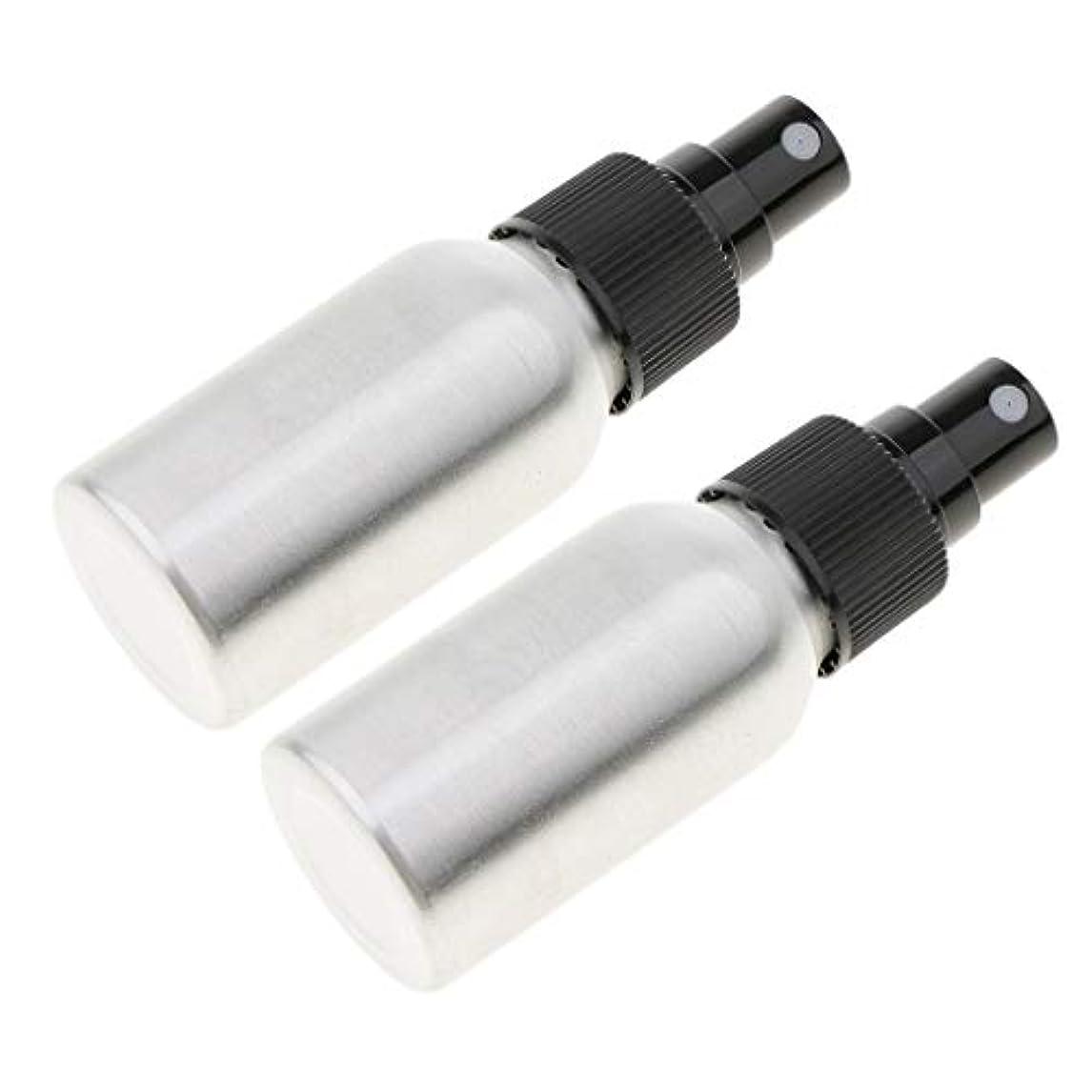 絡まる完全に乾くパンフレットIPOTCH 2個 メイクアップボトル スプレーボトル 香水ボトル コスメ 化粧品 詰替え 小分け用 2色選べ - ブラックキャップ