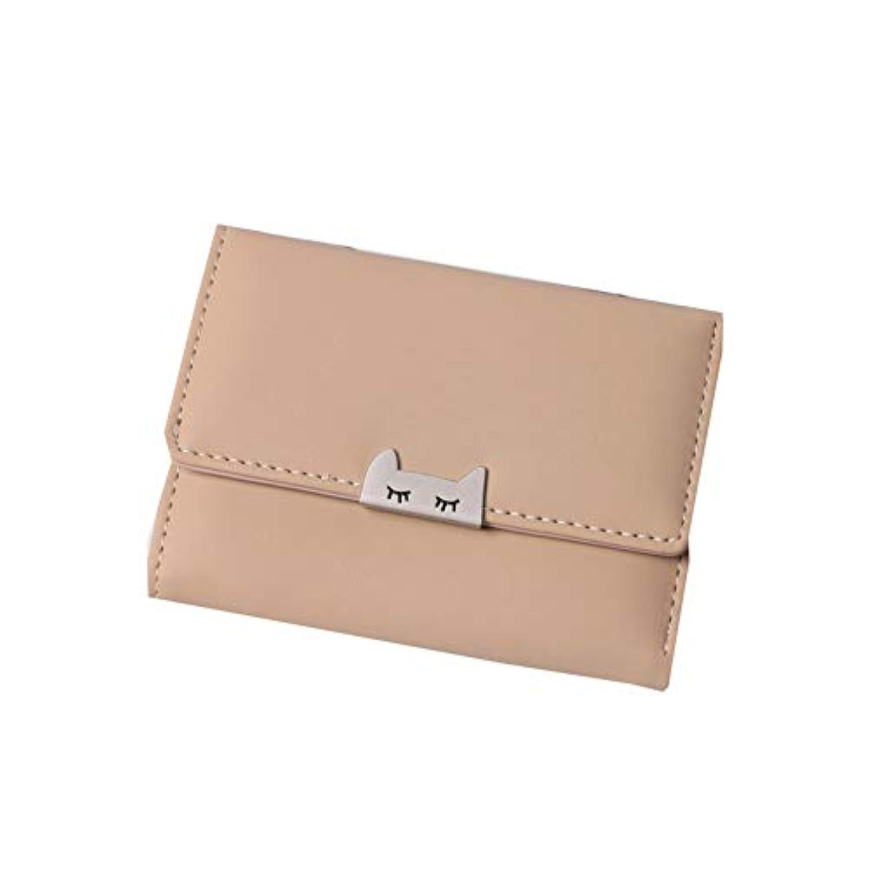 [QIFENGDIANZI]三つ折り財布 レディース ねこ柄 かわいい ミニ財布 がま口 大容量 小銭入れ カードケース 携帯便利 女性用 プレゼント おしゃれ 小型 軽量 仕切り 10.7 * 8 * 2CM