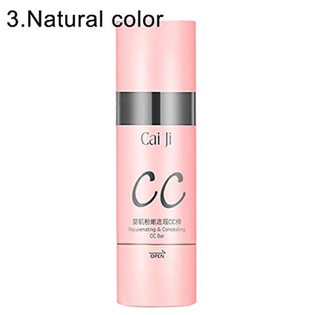 ブライトニングフェイスコンシーラーCCクリームスティック保湿防水ナチュラルメイク - ナチュラルカラーピンク*