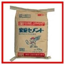 家庭セメント(モルタル配合) 普通・灰色・10kg 3袋セット