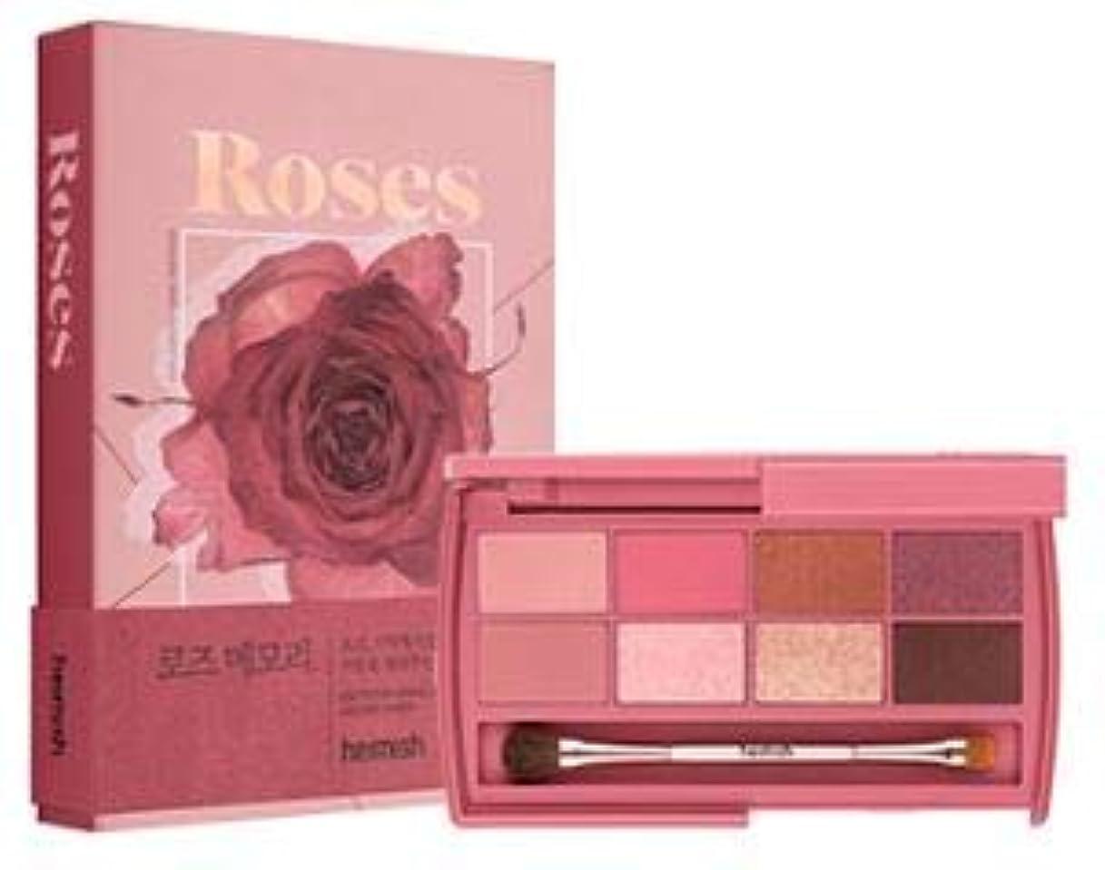 消毒剤郊外構成員[Heimish] Dailism Eye Palette # Rose Memory / [ヘイミッシュ] デイリズム アイ パレット #ローズメモリ [並行輸入品]