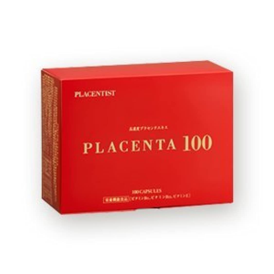 眉をひそめる知的独創的プラセンタ100 レギュラーサイズ100粒 2箱