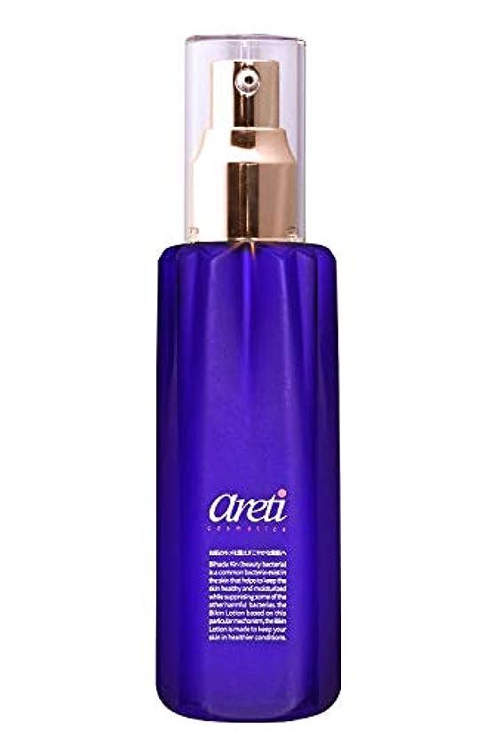 Areti【日本製】化粧水 ローション 美肌菌 保湿 うる肌レシピ 110ml 桜 ボトル l1709