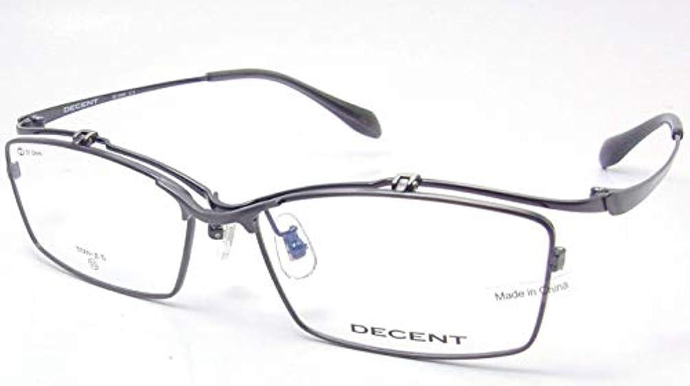 跳ね上げ老眼鏡 DECENT3464 グレー チタン(追加でパソコンレンズも選択可能) パソコンレンズ +1.50