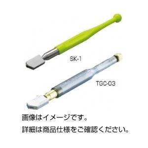 (まとめ)ガラス切 SK-2【×3セット】 ホビー エトセト...