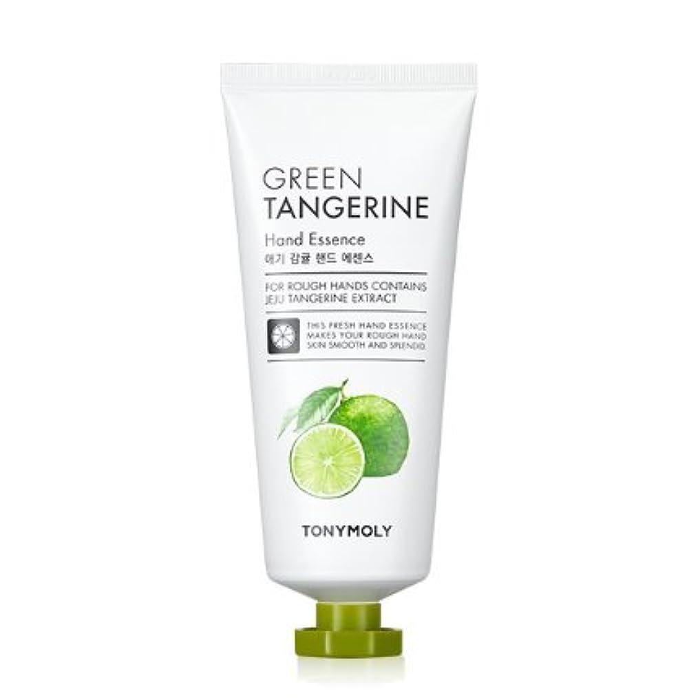 滑りやすい宮殿細菌[Renewal] TONYMOLY Green Tangerine Hand Essence/トニーモリー 青みかん ハンド エッセンス 80g [並行輸入品]