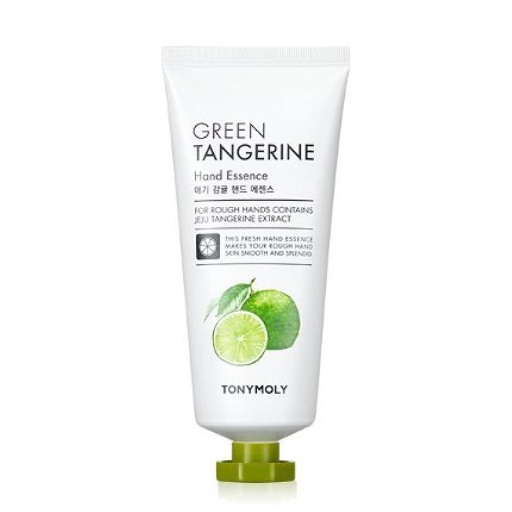 秀でるぴったり届ける[Renewal] TONYMOLY Green Tangerine Hand Essence/トニーモリー 青みかん ハンド エッセンス 80g [並行輸入品]