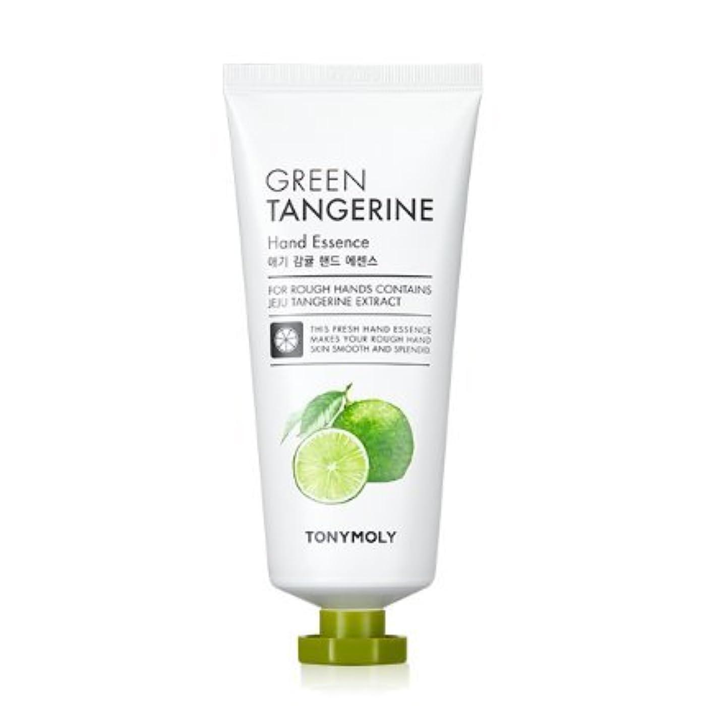 車絶望肖像画[Renewal] TONYMOLY Green Tangerine Hand Essence/トニーモリー 青みかん ハンド エッセンス 80g [並行輸入品]