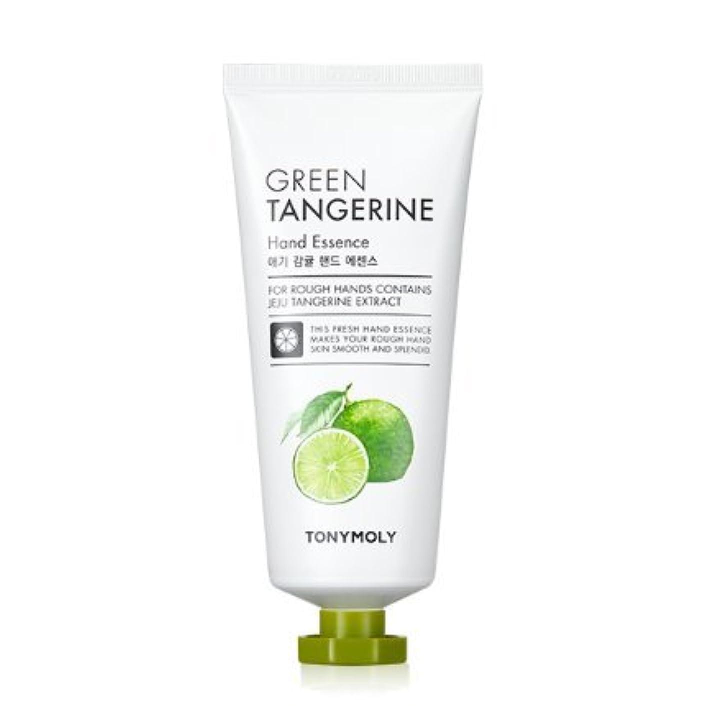 活気づけるダイバーましい[Renewal] TONYMOLY Green Tangerine Hand Essence/トニーモリー 青みかん ハンド エッセンス 80g [並行輸入品]