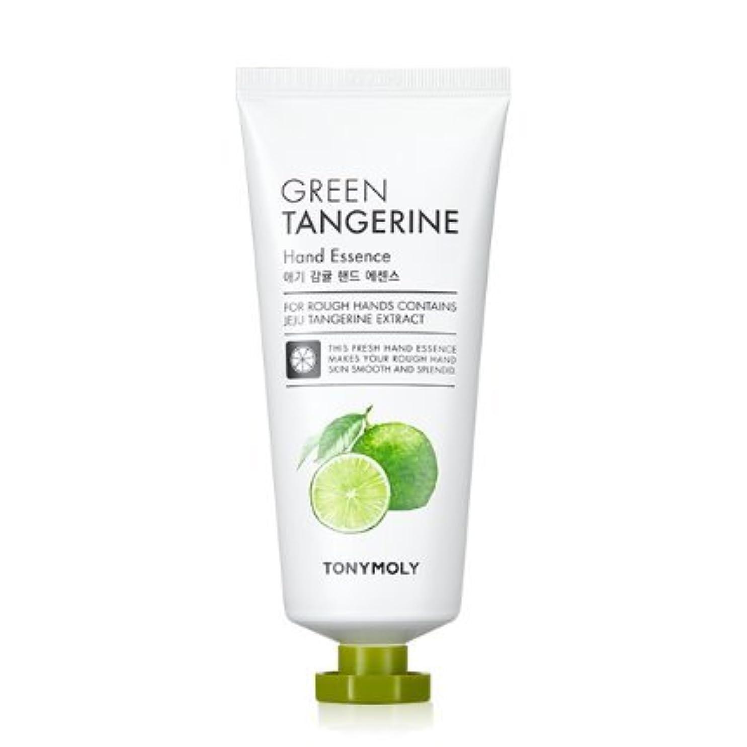 前投薬ごめんなさいに賛成[Renewal] TONYMOLY Green Tangerine Hand Essence/トニーモリー 青みかん ハンド エッセンス 80g [並行輸入品]