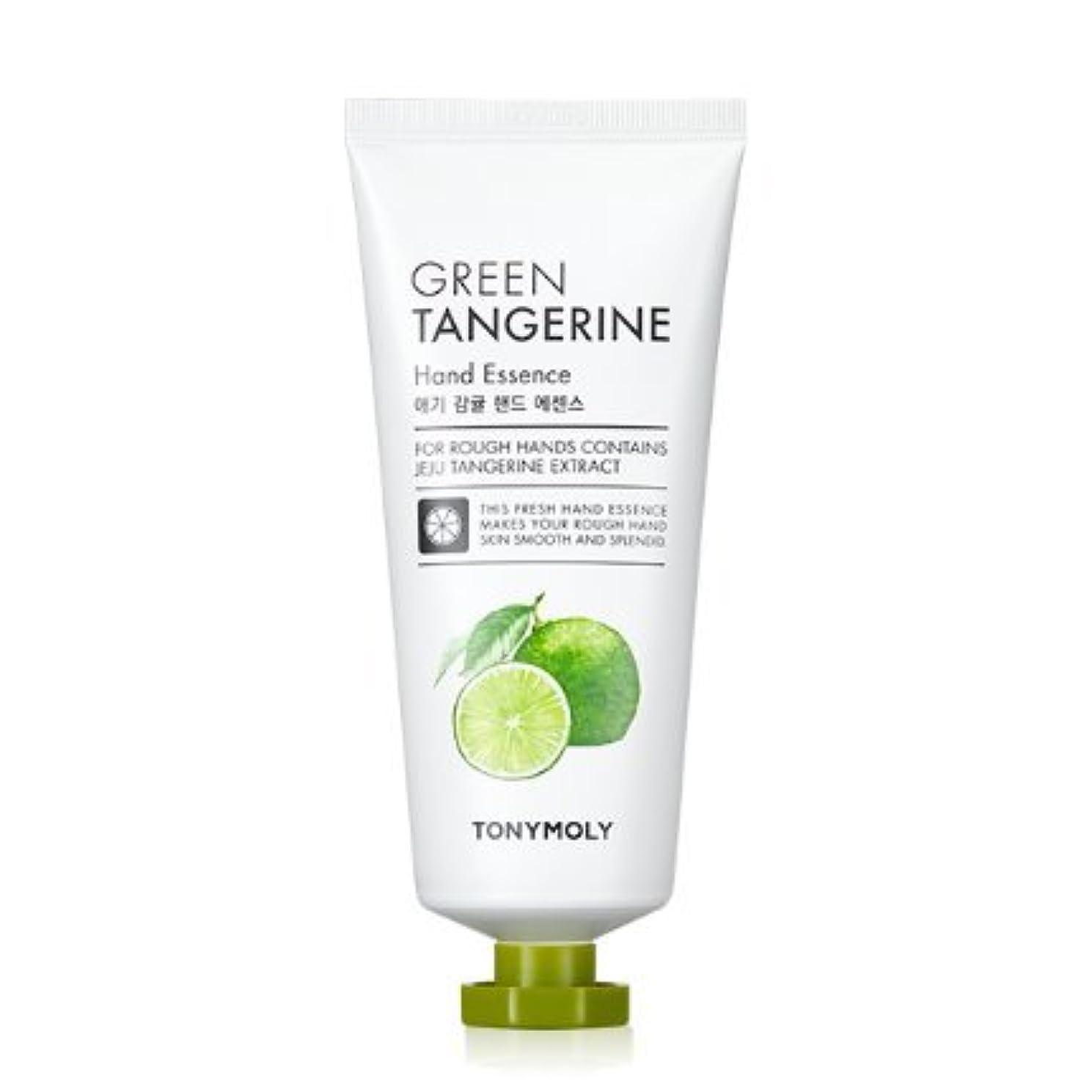 港正直知覚する[Renewal] TONYMOLY Green Tangerine Hand Essence/トニーモリー 青みかん ハンド エッセンス 80g [並行輸入品]