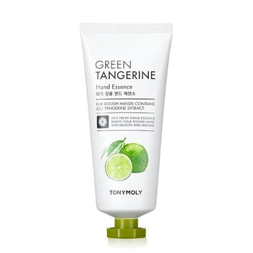 順応性を除くブース[Renewal] TONYMOLY Green Tangerine Hand Essence/トニーモリー 青みかん ハンド エッセンス 80g [並行輸入品]