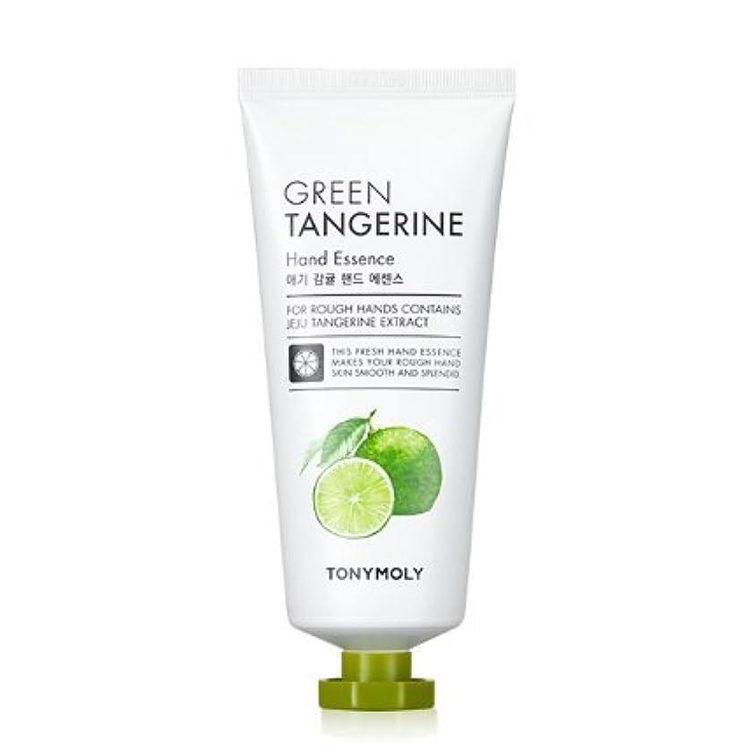 道好奇心盛残基[Renewal] TONYMOLY Green Tangerine Hand Essence/トニーモリー 青みかん ハンド エッセンス 80g [並行輸入品]