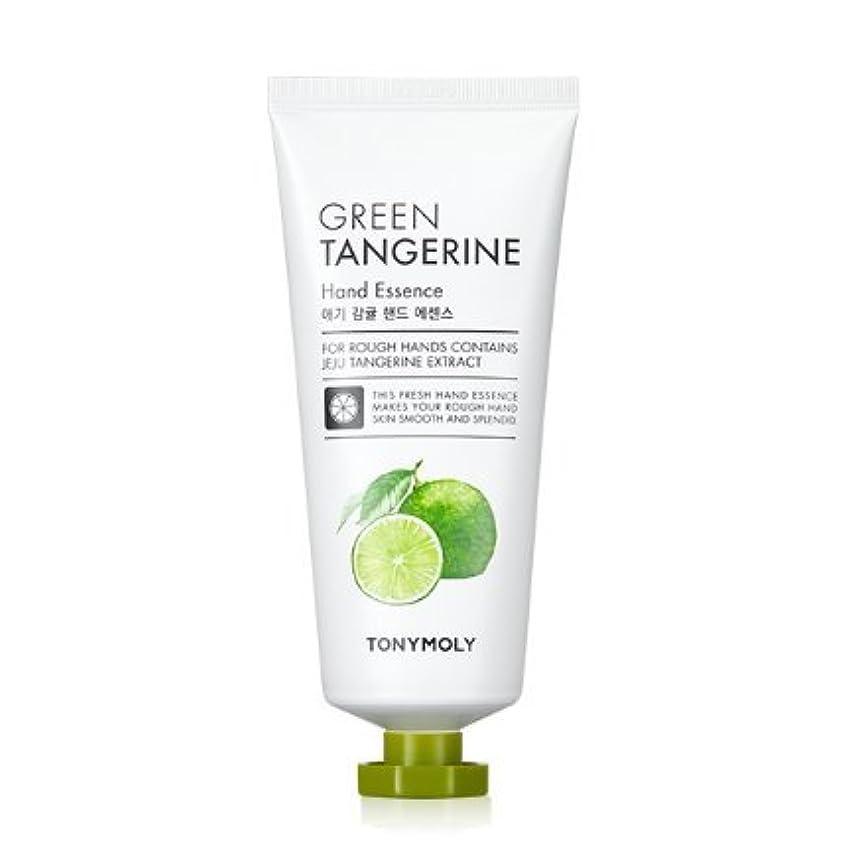 加入ライラック子犬[Renewal] TONYMOLY Green Tangerine Hand Essence/トニーモリー 青みかん ハンド エッセンス 80g [並行輸入品]