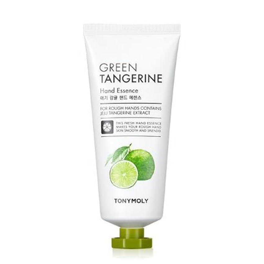 牧草地肥沃なメイエラ[Renewal] TONYMOLY Green Tangerine Hand Essence/トニーモリー 青みかん ハンド エッセンス 80g [並行輸入品]