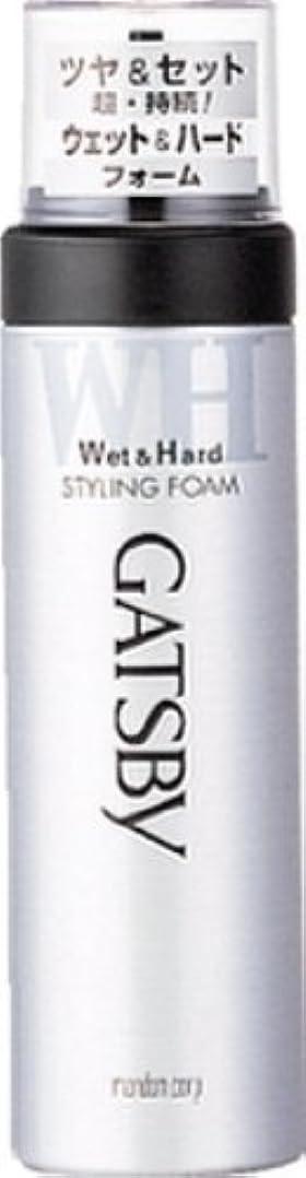 発表する火曜日災難GATSBY(ギャツビー) スタイリングフォーム ウェット&ハード 185g ×3個