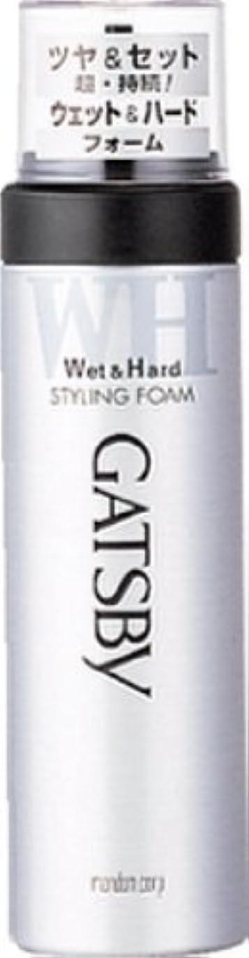 アスレチックガス家主GATSBY(ギャツビー) スタイリングフォーム ウェット&ハード 185g ×3個